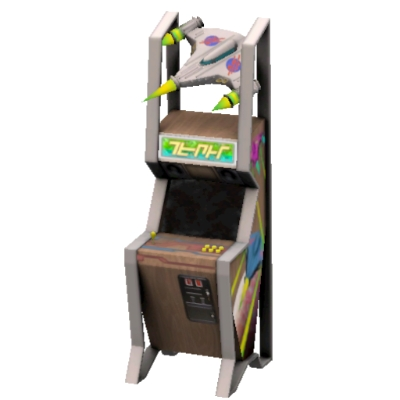 school arcade machine